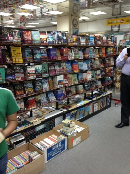 Muthana bookshop closing down?