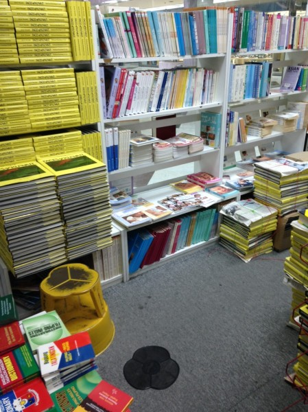Al Muthana Kuwait bookshop sale