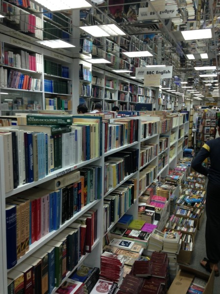 largest Kuwait book store sale